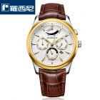 罗西尼(ROSSINI)手表钢带防水商务男士手表自动机械表休闲潮流男腕表5597T01A